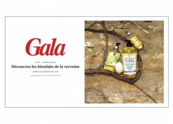 The Verbena Massage Oil in Gala